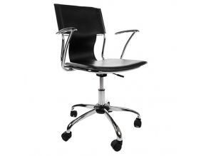Chaise de bureau design Oxford