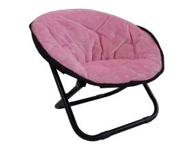 Fauteuil relax chat (Rose)